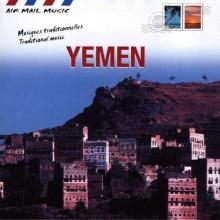 YEMEN: Musica tradizionale