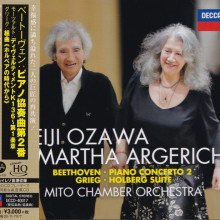 BEETHOVEN: Concerto per piano N.2 - GRIEG: Holberg Suite