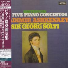 BEETHOVEN: Concerti per piano (Integrale)