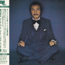 SADAO WATANABE with THE GREAT JAZZ TRIO:  I'm Old Fashioned