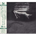 BILL EVANS: Undercurrent