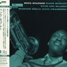 HANK MOBLEY: Soul Station