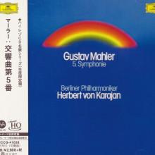 MAHLER: Sinfonia N.5