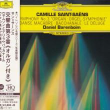 """SAINT-SAENS: Sinfonia N.3 """"Organo"""", Danse Macabre, Baccanale, Le Déluge"""
