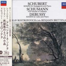 SCHUBERT - SCHUMANN - DEBUSSY: Sonate per violoncello e piano