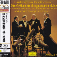 BEETHOVEN: Quartetti per archi NN. 1 - 3