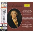 BEETHOVEN: Integrale delle opere per violoncello e pianoforte