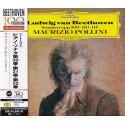 BEETHOVEN: Sonate per piano Op.109 - 110 - 111