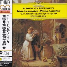 BEETHOVEN: Sonate per piano N.26 'Les adieux - N.25 & N.27