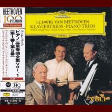 BEETHOVEN: Integrale dei trii per archi e pianoforte - volume 1
