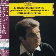 Beethoven: Sonata per piano 'Appassionata' & Sonata Op.10 - N.2