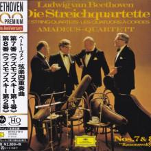 BEETHOVEN: Quartetti per archi op. 59 n. 1 e 2 'Razumovsky'