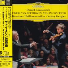 BEETHOVEN: Concerto per violino - Op.61 - BACH: Sonata per violino solo N.1 BWV 1001 (Adagio)