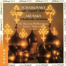 CIAIKOVSKY - ARENSKY: Musica orchestrale