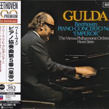 "BEETHOVEN: Concerto per piano N. 5 ""Imperatore"""