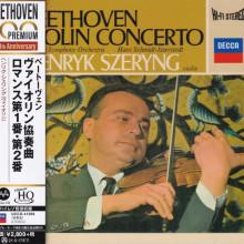 BEETHOVEN: Concerto per violino - Romanze N.2 & 1