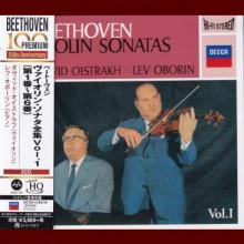 BEETHOVEN: Sonate per piano e violino Vol.1