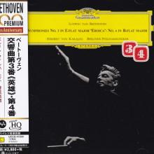 BEETHOVEN: Sinfonie NN. 3 & 4