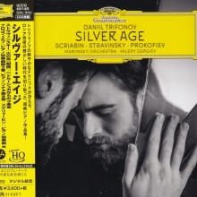 SCRIABIN - STRAVINSKY - PROKOFIEV: Silver Age
