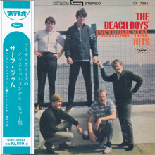 THE BEACH BOYS: Instrumental Hits