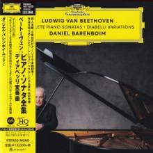 BEETHOVEN: Integrale delle Sonate per pianoforte - Variazioni Diabelli
