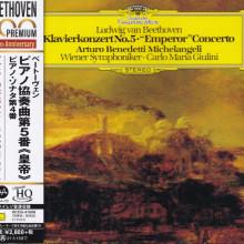 """BEETHOVEN: Concerto N. 5 per piano """"Imperatore"""" e Sonata N. 4"""