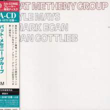 PAT METHENY GROUP: Pat Metheny Group