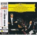 BEETHOVEN:  Concerto per piano NN. 1 & 3