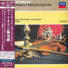 CIAIKOVSKY - MENDELSSOHN: Concerti per violino e orchestra