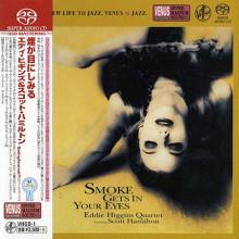 EDDIE HIGGINS QUARTET: Smoke gets in your eyes