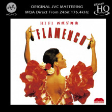 AA.VV.: Hi - Fi Flamenco
