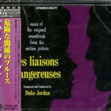 LES LIAISONS DANGEREUS: Colonna sonora originale del film