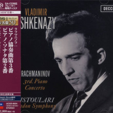 RACHMANINOV: Concerto per piano N.3 - Sonata per piano N.2 - op.36